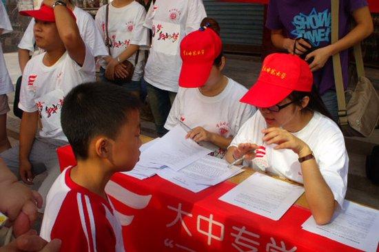 """重庆师大学生开展""""我的中国梦""""教育帮扶活动"""