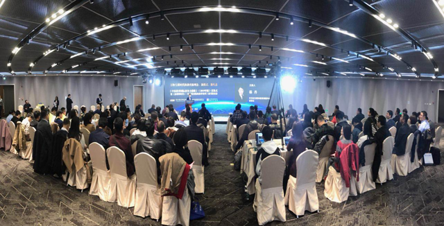 《中国教育国际竞争力指数》(2019年版)首发式暨《教联网时代|
