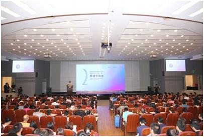 教育部在线教育研究中心智慧教学研讨会暨2017雨课堂峰会成功举行