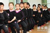 户县:深化素质教育促义务教育均衡发展