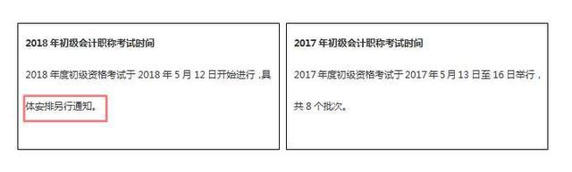 鸿运国际大厅_你不得不知道的2018年初级会计职称鸿运国际pt游戏5大变化