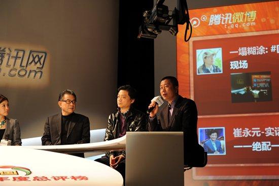 李方:的确在过去两年里面,微博作为中国网络最火爆的应用,用户高清图片