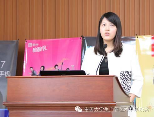 """腾讯微博走进青岛农业大学:""""微""""力量来袭"""