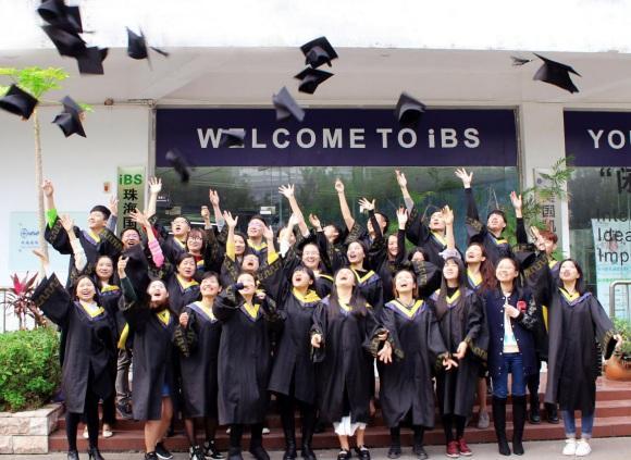 iBS创始人谷艾琳:让更多的年轻人都拥有美好的未来