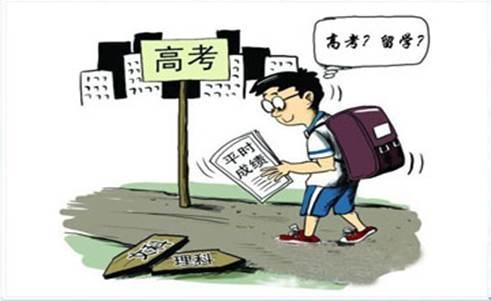 后高考时代如何华丽转身——开启美国留学之路