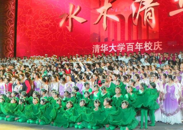 清华附小丁香艺术团之舞蹈团
