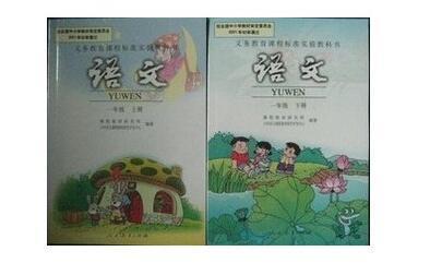 人教社:小学语文教材不存在贬低中国人问题