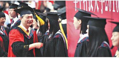 【分享】华中科技大学校长李培根在2010届毕业典礼上的致辞 - 挺住 - 挺且博之——李有华的博客