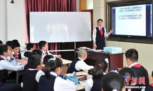 中国首套国家安全教育读本进入中小学课堂