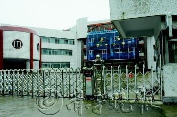 山东枣庄一初三化学老师被学生捅两刀身亡