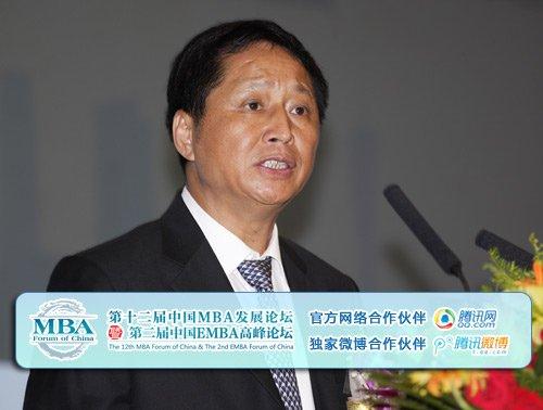 广东省教育厅厅长罗伟其先生的论坛致辞