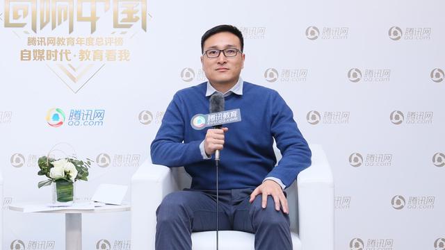 考满分赵必鹏:在线出国考培改变是体验和效果