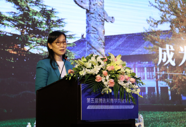 北大国发院BiMBA商学院院长陈春花:成为未来的领导者