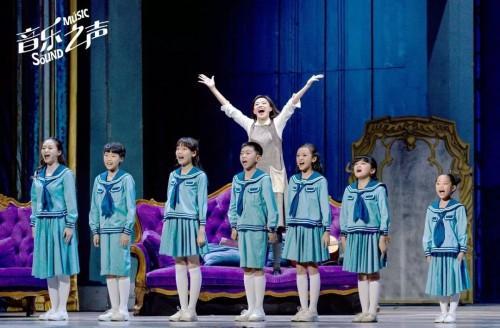 阿卡索与音乐之声合作 帮助中国孩子提升文化素养