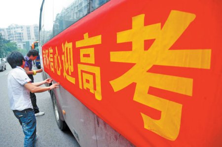 2010年重庆19.6万人高考 升学率有望提高(图)