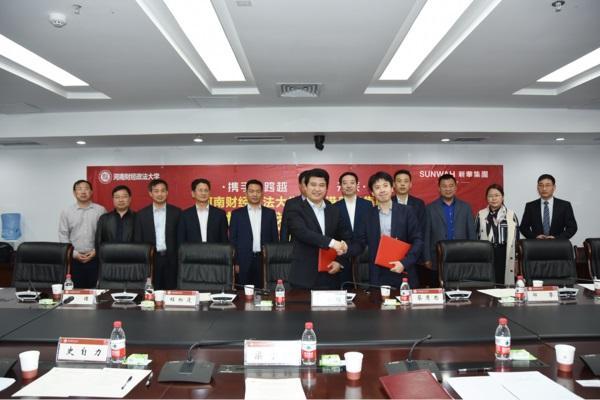 香港新华集团拟深度布局河南 与豫高校合作办学