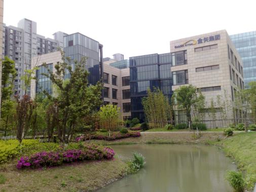 金矢昆山升级留学宝 致力于打造教育全产业平台