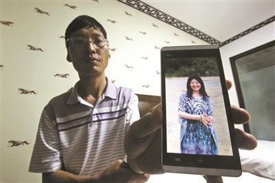 媒体揭秘开学首日坠亡女教师举报到坠落的2年