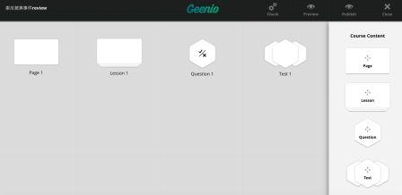 HTML5技术下的课堂,Geenio打造轻量化的小班教学