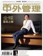 MBA联考,工商管理硕士