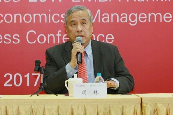 FT2017年EMBA全球排名:17所中国商学院上榜