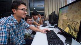 上课打游戏!高校设置电子竞技课