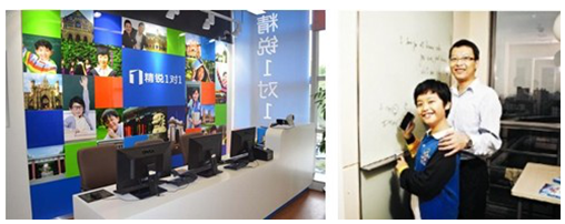 精锐教育荣获上海最具影响力教育集团