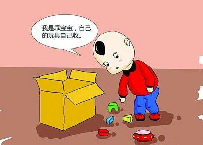 制漫画家规 教宝贝不做 熊孩子