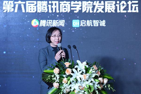 苏州大学东吴商学院院长冯博:拥抱商学教育的第四次变革