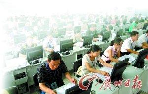 广东高考评卷过半 各科评卷组长点评答题情况
