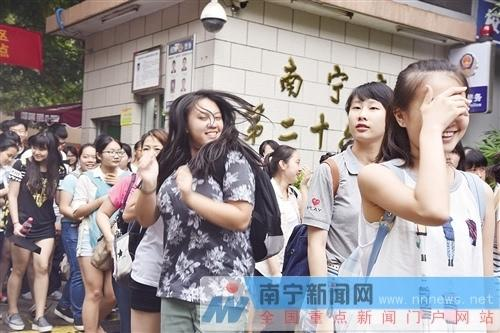 广西2015年高考6月23日左右可查分数
