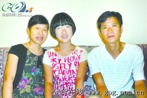 2011贵州高考文科状元:两岁背诵60多首唐诗