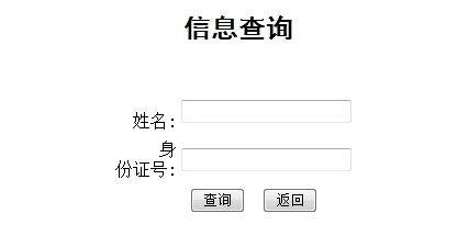 长安大学2013年考研成绩开通查询