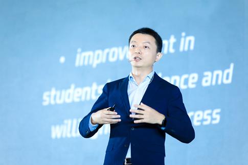 腾讯副总裁钟翔平:科技助力英语教育新样态