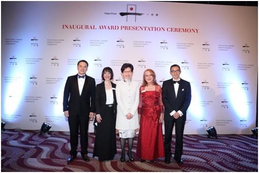 """首届""""一丹奖""""颁奖典礼成功举办 表彰全球杰出教育家"""