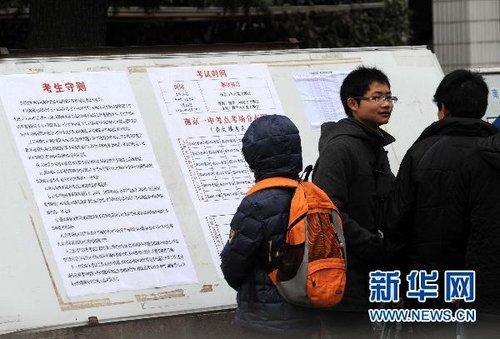 生在南京市第一中学考点观看考场分布图.当日,北京理工大学、天