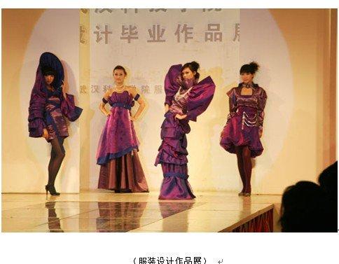 武汉纺织大学服装学院