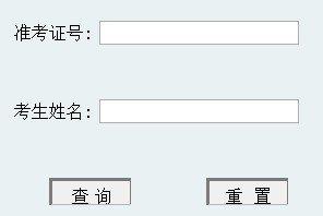2013年河南农业大学高考录取查询系统
