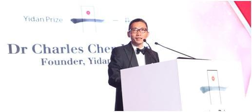 """首届""""一丹奖""""颁奖仪式乐成举行 表彰全球良好教育家"""