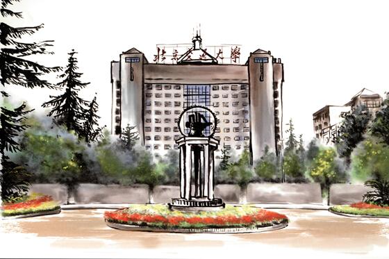 【商学院秀】北京交通大学经济管理学院
