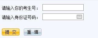 2013年云南财经大学高考录取查询系统