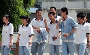 教育部:允许学生按学校款式自行制作校服