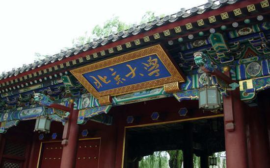 中国高校近期密集换帅 39所985仅7所非副部