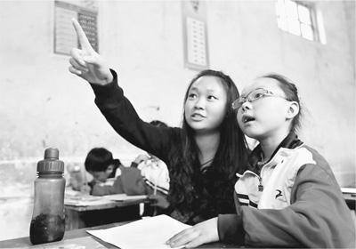 农村教师生活仍清苦 与城市教师收入差距较大 - 大乐 - 大乐博客