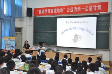 明師國際教育研究院發起大型教師節公益活動