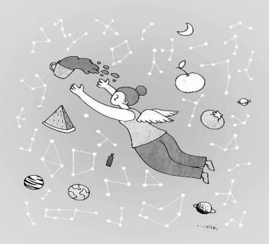 科学不等于数理化—如何让孩子感受到科学之美
