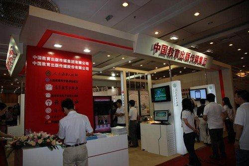 人教学习网亮相数博会 中国基础教育登新台阶