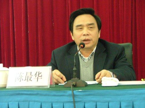 湖南省2011年自考社会助学工作会议召开