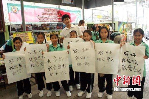 广西举行赴泰汉语教师志愿者回国欢迎大会