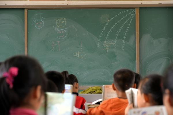 中小学教师定期注册制将实行:清退不合格者
